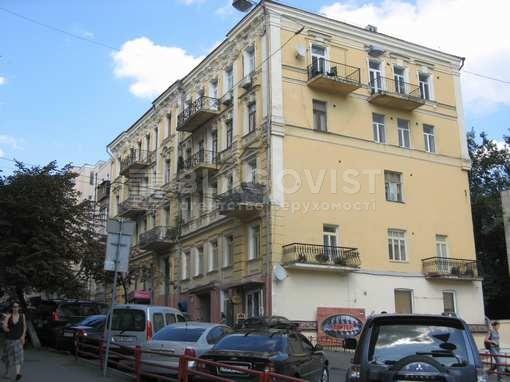 Apartment, Z-552227, 4
