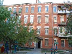 Apartment Saksahanskoho, 41в, Kyiv, Z-641043 - Photo1