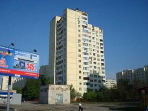 Квартира Героев Днепра, 30, Киев, C-103660 - Фото 1