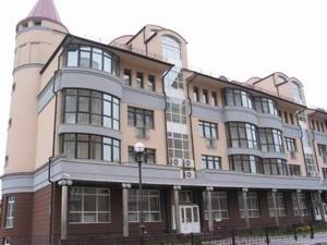 Квартира Оболонская набережная, 7 корпус 3, Киев, M-31065 - Фото