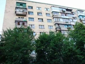 Квартира Набережно-Корчеватская, 68, Киев, C-102777 - Фото1