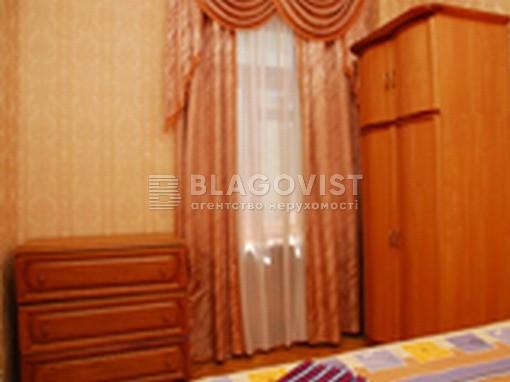 Квартира A-79992, Пушкінська, 9б, Київ - Фото 9