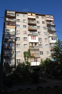 Квартира Стальского Сулеймана, 6а, Киев, D-33564 - Фото3
