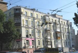 Салон красоты, Сечевых Стрельцов (Артема), Киев, R-32135 - Фото
