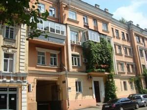 Коммерческая недвижимость, G-10296, Волошская, Подольский район