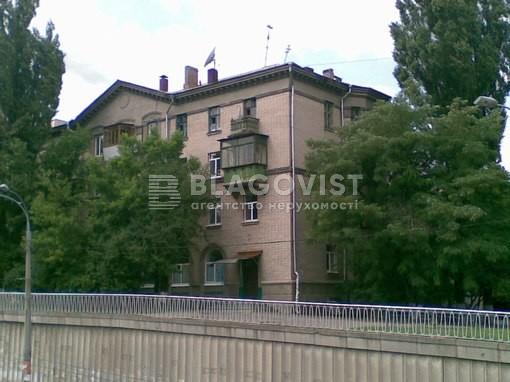 Нежилое помещение, P-15628, Борщаговская, Киев - Фото 1