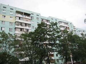 Квартира Оболонський просп., 38а, Київ, R-28086 - Фото1