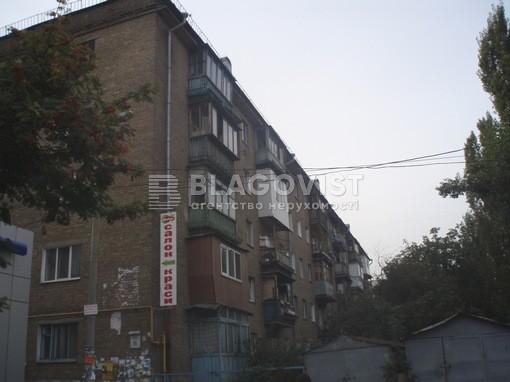 Квартира Z-804679, Еленовская, 16, Киев - Фото 1