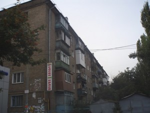 Квартира Еленовская, 16, Киев, C-105016 - Фото 1