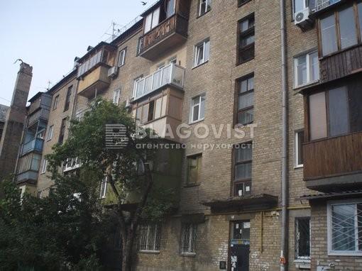 Квартира Z-804679, Еленовская, 16, Киев - Фото 2