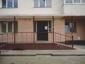 Квартира Белгородская, 19а, Боярка, Z-595782 - Фото2