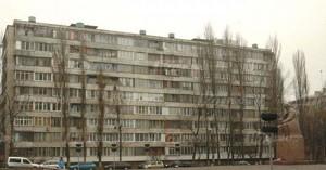 Квартира Перемоги просп., 116/1, Київ, Z-814115 - Фото