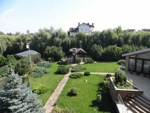 Дом Козин (Конча-Заспа), L-17133 - Фото3