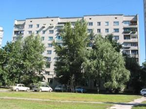 Квартира Новопироговская, 25, Киев, Z-681230 - Фото