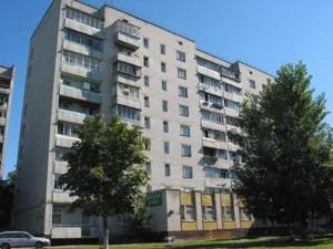 Квартира Новопирогівська, 23, Київ, Z-715117 - Фото