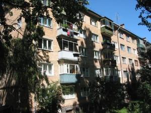 Квартира Златопольская, 4, Киев, Z-807832 - Фото