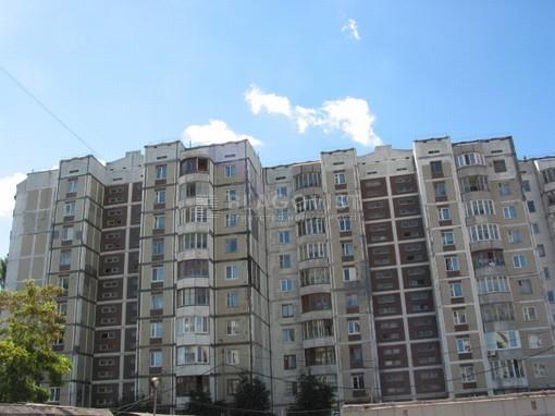 Квартира, H-49841, 13б