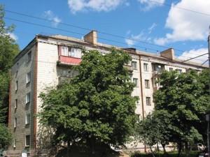 Квартира Дорогожицька, 16, Київ, X-11902 - Фото