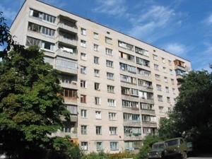 Квартира Половецкая, 16а, Киев, X-30099 - Фото