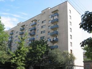Квартира Дегтяревская, 26б, Киев, D-34554 - Фото