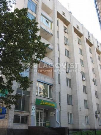 Офис, C-73337, Сечевых Стрельцов (Артема), Киев - Фото 2