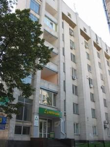 Офіс, Січових Стрільців (Артема), Київ, C-73337 - Фото 3