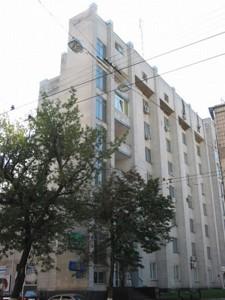Офіс, Січових Стрільців (Артема), Київ, C-73337 - Фото 4