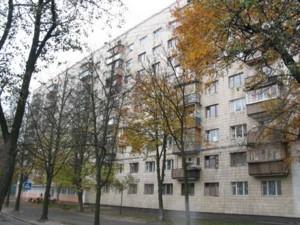 Квартира Нагорная, 12, Киев, Z-1446719 - Фото