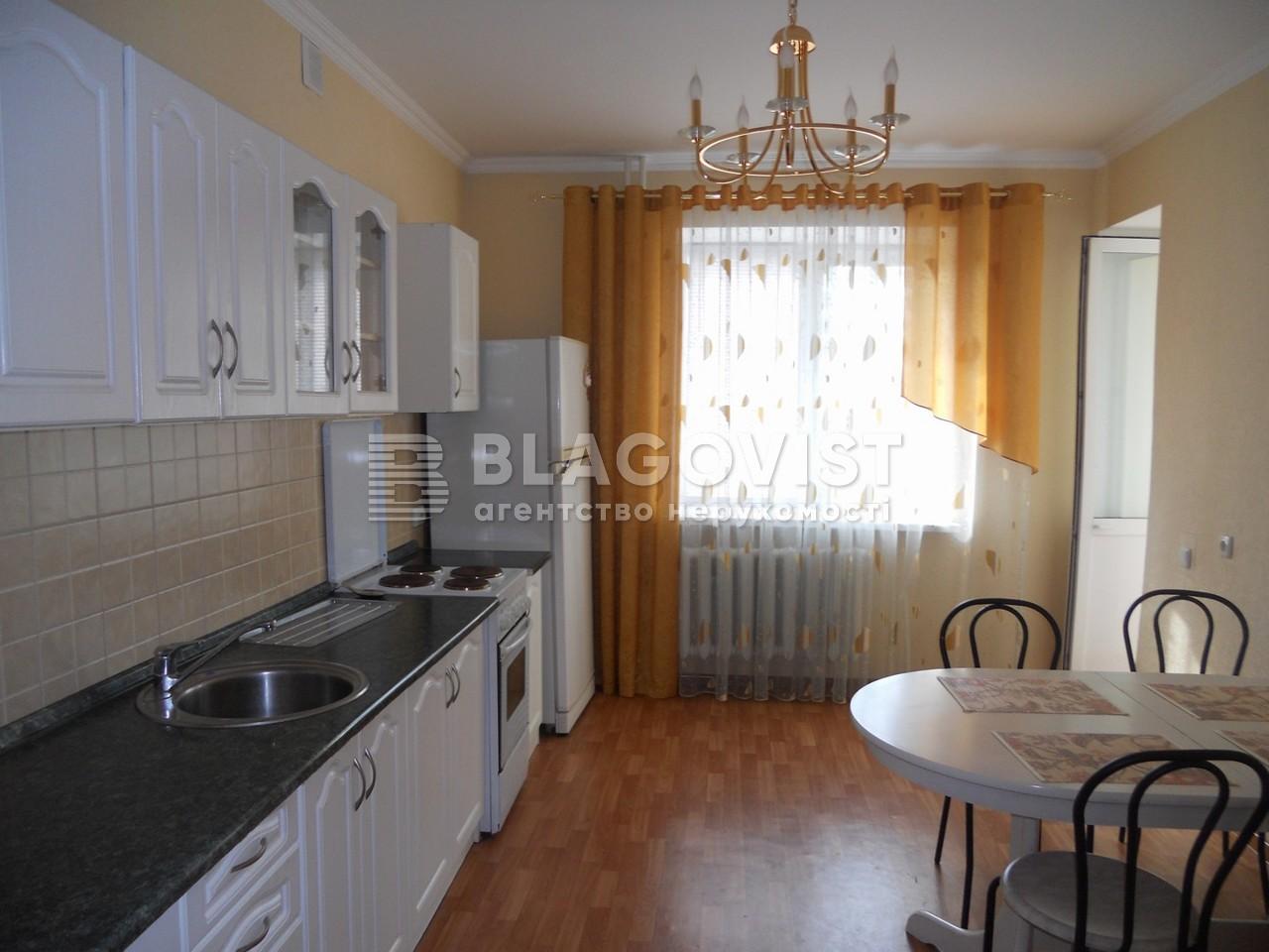 Квартира E-7318, Вишняківська, 13, Київ - Фото 11