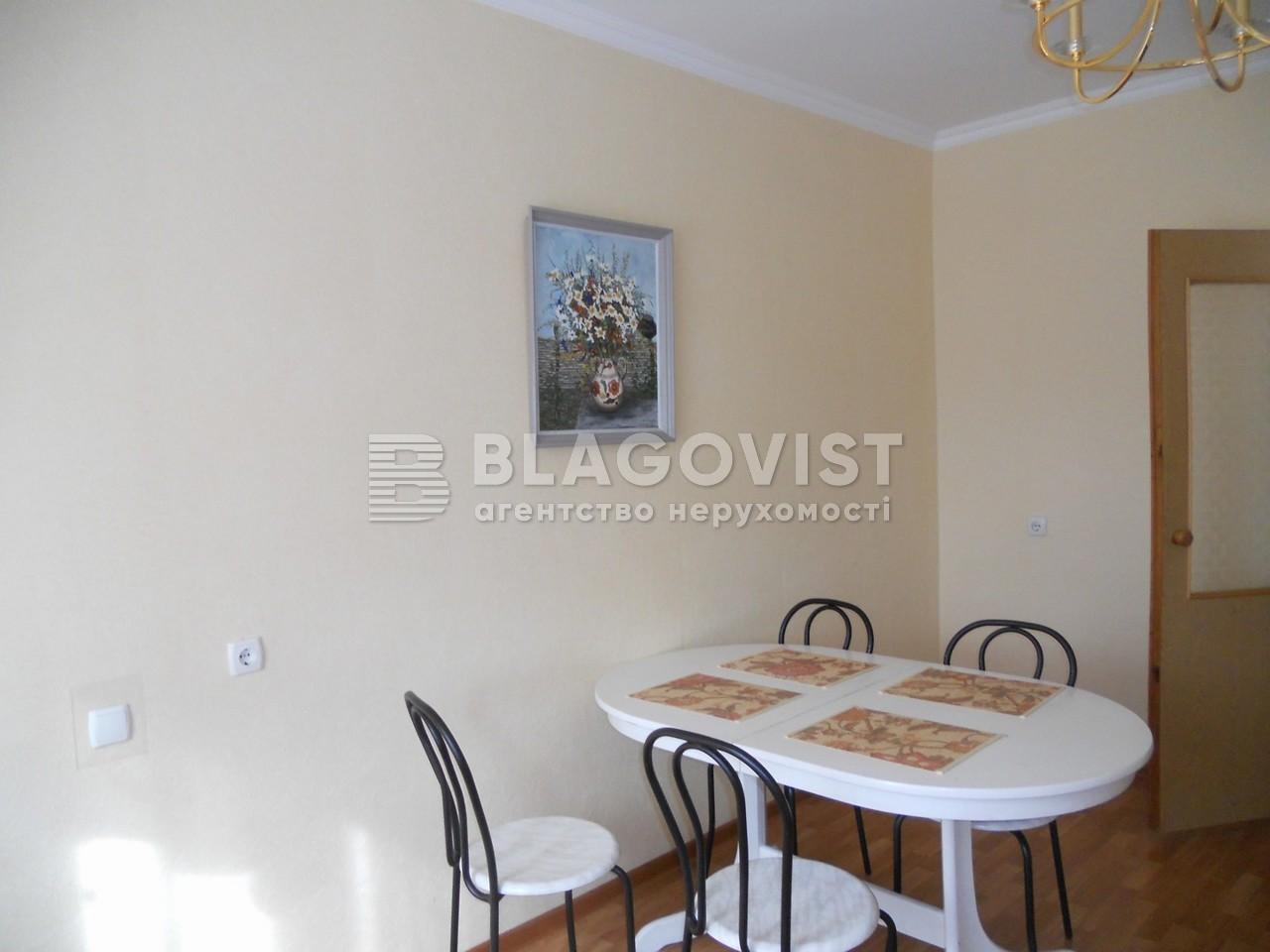 Квартира E-7318, Вишняківська, 13, Київ - Фото 13