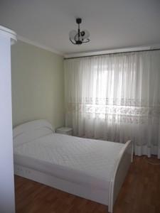 Квартира Вишняківська, 13, Київ, E-7318 - Фото 7