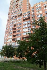 Нежитлове приміщення, Ревуцького, Київ, H-43899 - Фото 16