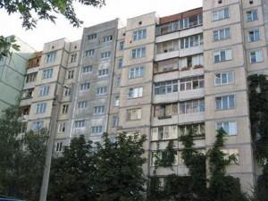 Apartment Lutsenka Dmytra, 1, Kyiv, Z-564629 - Photo
