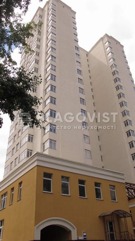 Квартира D-34006, Гетьмана Вадима (Индустриальная), 30б, Киев - Фото 2