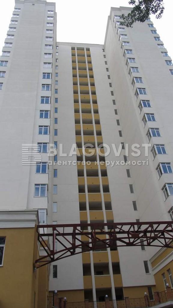 Квартира D-34006, Гетьмана Вадима (Индустриальная), 30б, Киев - Фото 3