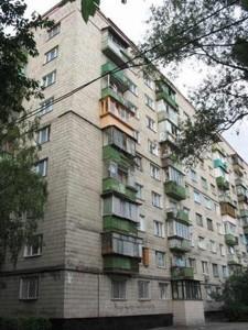 Квартира Донца Михаила, 21а, Киев, F-30590 - Фото 11