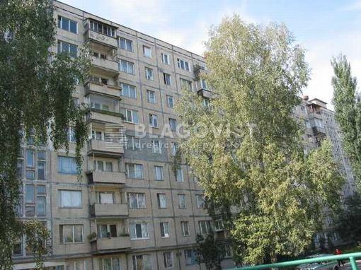 Квартира A-110860, Коласа Якуба, 11, Киев - Фото 1