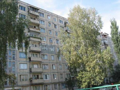 Apartment, A-110860, 11