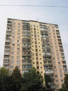 Квартира Свободи просп., 24, Київ, Z-811279 - Фото
