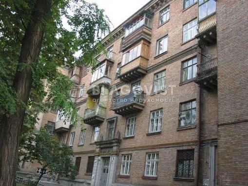 Нежилое помещение, Чигорина, Киев, H-43739 - Фото 1