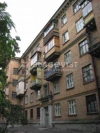 Нежилое помещение, Чигорина, Киев, H-43739 - Фото 15