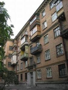 Стоматология, Чигорина, Киев, Z-1002056 - Фото 7