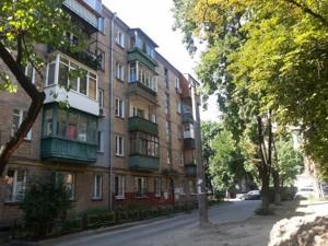 Квартира Сокальська, 5, Київ, F-43185 - Фото