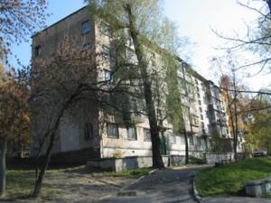 Квартира Котовского, 25, Киев, Z-537224 - Фото1