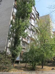 Квартира Тичини Павла просп., 9а, Київ, Z-584752 - Фото 2