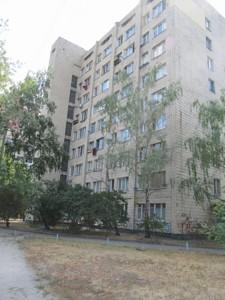Квартира Тичини Павла просп., 9а, Київ, Z-584752 - Фото