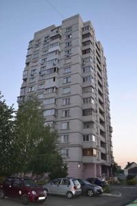 Офис, Булаховского Академика, Киев, Z-1241063 - Фото2