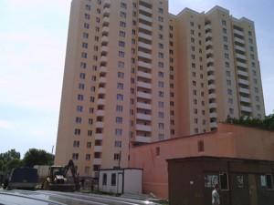 Квартира Грушевського, 27, Бровари, Z-715454 - Фото