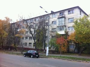 Квартира Гарматная, 57, Киев, F-29982 - Фото