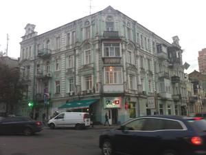 Квартира Бульварно-Кудрявська (Воровського), 1/37, Київ, Z-384176 - Фото1